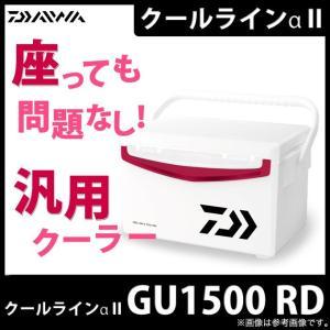 【数量限定】 ダイワ クーラーボックス クールラインα II (GU 1500) (カラー:レッド) (2017年モデル)(7) f-marunishiweb2nd