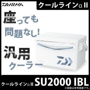 【数量限定】 ダイワ クーラーボックス クールラインα II (SU 2000) (カラー:アイスブルー) (2017年モデル)(7) f-marunishiweb2nd