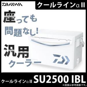 【数量限定】 ダイワ クーラーボックス クールラインα II (SU 2500) (カラー:アイスブルー) (2017年モデル)(7) f-marunishiweb2nd