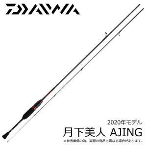 ダイワ 20 月下美人 AJING 68L-S (2020モデル/アジングロッド) /(5)|f-marunishiweb2nd