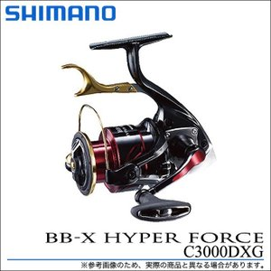 シマノ BB-X ハイパーフォース C3000DXG [ノーマルブレーキタイプ](2017年モデル) /(5) f-marunishiweb2nd