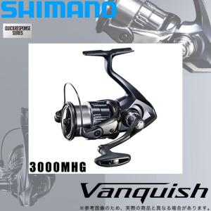 シマノ 19 ヴァンキッシュ 3000MHG (スピニングリール) 2019年モデル /(5) f-marunishiweb2nd
