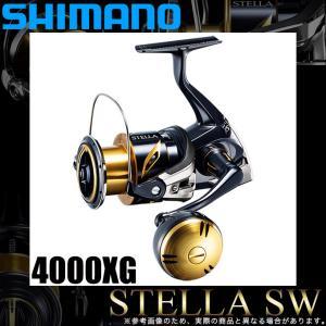 シマノ 20 ステラSW 4000XG (2020年追加モデル) スピニングリール /(5) f-marunishiweb2nd