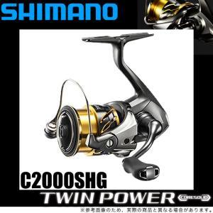 シマノ 20 ツインパワー C2000SHG (2020年モデル) スピニングリール /(5) f-marunishiweb2nd