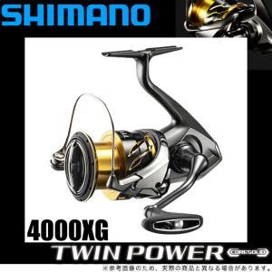 シマノ 20 ツインパワー 4000XG (2020年モデル) スピニングリール /(5) f-marunishiweb2nd