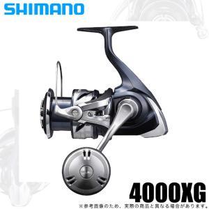 シマノ 21 ツインパワー SW 4000XG (2021年モデル) スピニングリール /(5) f-marunishiweb2nd