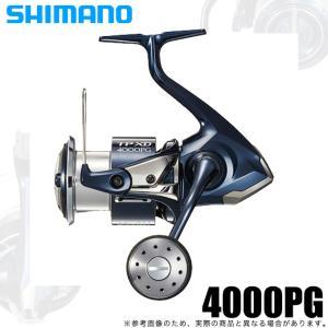 シマノ 21 ツインパワー XD 4000PG (2021年モデル) スピニングリール /(5) f-marunishiweb2nd