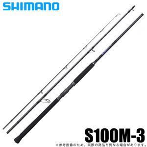 シマノ 21 コルトスナイパー BB S100M-3 (2021年モデル) ショアジギングロッド /(5)|f-marunishiweb2nd