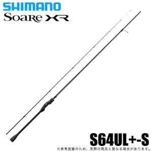 発売延期9月下旬→10月下旬【予約商品】シマノ 21 ソアレ XR S64UL+-S (2021年モデル) /アジング/メバリング (5)|f-marunishiweb2nd