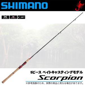 シマノ 19 スコーピオン 1602R-5 (2019年モデル/ベイトモデル) 5ピースモデル(5) f-marunishiweb2nd