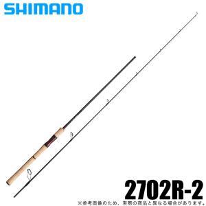 シマノ スコーピオン 2702R-2 (2021年追加モデル) スピニングモデル/バススロッド /(5)|f-marunishiweb2nd