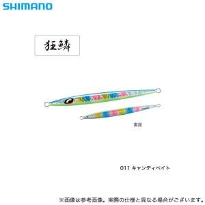 【取り寄せ商品】 シマノ (JV-F70T) オシア スティンガーバタフライ イージーぺブル (700g) (011 キャンディベイト) (メタルジグ) /メール便配送可 /(c)|f-marunishiweb2nd