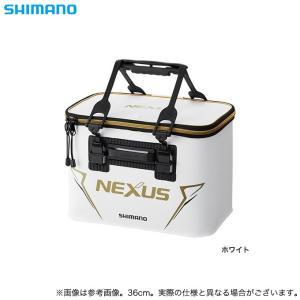 【取り寄せ商品】 シマノ BK-114R (36cm) (ホワイト) バッカン EX (ハードタイプ) (鞄/バッグ) /(c) f-marunishiweb2nd