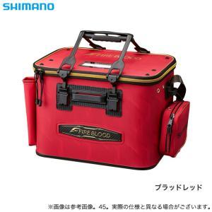 【取り寄せ商品】 シマノ BK-122T (45) (ブラッドレッド) ファイアブラッド フィッシュバッカン (ハードタイプ) (鞄/バッグ) /(c) f-marunishiweb2nd