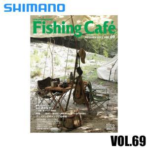 Fishing Cafe VOL.69 フィッシングキャンプで心呼吸! (本/書籍)【メール便配送可】(5)|f-marunishiweb2nd