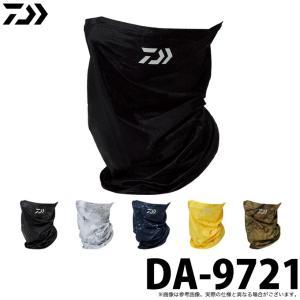 ダイワ DA-9721 (サイズ:フリー) (アイスドライ(R) クールネック&フェイスカバー) (2021年春夏) /メール便配送可 (5)|f-marunishiweb2nd