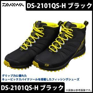 【取り寄せ商品】  ダイワ フィッシングシューズ (DS-2101QS-H) (カラー:ブラック)(C)|f-marunishiweb2nd