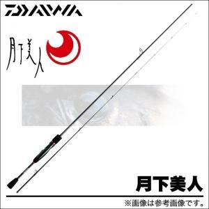 【目玉商品】ダイワ 月下美人  (76ML-T) /(5)