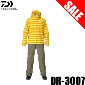 【目玉商品】 ダイワ DR-3007 デタッチャブルレインスーツ (カラー:イエローボーダー) (5) f-marunishiweb2nd