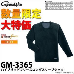 【目玉商品】がまかつ  ハイブリッドフリースロングスリーブシャツ(GM-3365) (カラー:ブラック)(5) f-marunishiweb2nd