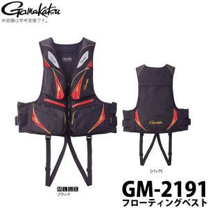 【取り寄せ商品】 がまかつ フローティングベスト GM-2191 (カラー:ブラック) /2020年秋冬モデル (c)|f-marunishiweb2nd