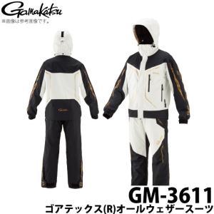 【取り寄せ商品】がまかつ ゴアテックス(R)オールウェザースーツ (GM-3611) (カラー:ホワ...