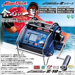 【取り寄せ商品】 ミヤマエ (ミヤエポック)  コマンド Z-10HP(ハイパワー)(COMMAND...