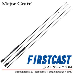 メジャークラフト ファーストキャスト FCS-S682AJI (ソリッドティップモデル)(ライトゲームモデル)(5)|f-marunishiweb2nd