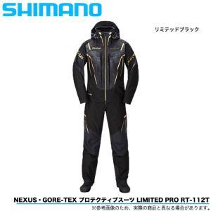 シマノ ネクサス ゴアテックス プロテクティブスーツ リミテッドプロ RT-112T (カラー:リミテッドブラック) 防寒着/上下セット/ウェア/2020年秋冬モデル /(5)|f-marunishiweb2nd