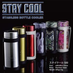TOP&GO ステイクール  ステンレス  ボトルクーラー (500mlペットボトル用)(5)|f-marunishiweb2nd