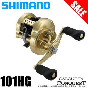 シマノ 15' カルカッタコンクエスト (101HG LEFT)(左ハンドル)(2015年モデル) ...