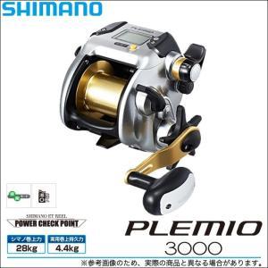 シマノ プレミオ 3000 (右ハンドル)(電動リール) /(5)