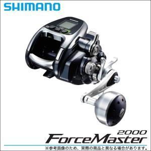 シマノ 16' フォースマスター 2000 (右ハンドル)(2016年モデル) /(5) f-marunishiweb2nd