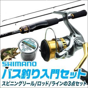 SHIMANO シマノ ブラックバス釣り入門セット (スピニングモデル)(リール&ロッド)(バスワンXT/セドナセット)【代引き決済不可】(B5)|f-marunishiweb2nd
