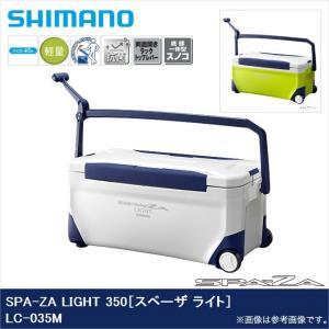 【数量限定】 シマノ スペーザ ライト 350 キャスター付(LC-135M)(クーラーボックス)(7) f-marunishiweb2nd