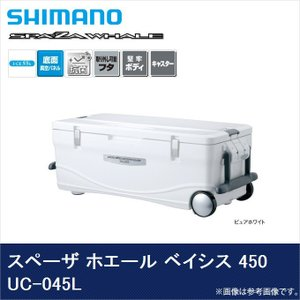 【数量限定】 シマノ スペーザ ホエール ベイシス 450(UC-045L)(カラー:ピュアホワイト)(クーラーボックス)(7) f-marunishiweb2nd
