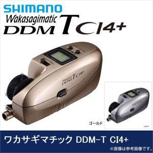 【目玉商品】シマノ ワカサギマチック DDM-T CI4+(電動リール) 2016年モデル /(5) f-marunishiweb2nd