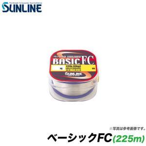 【取り寄せ商品】サンライン ベーシックFC ライン (4号・5号) (225m) /(6)|f-marunishiweb2nd