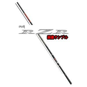 がまかつ がま磯 RZR 125-53 メーカー希望小売価格の20%OFF!!|f-mizutani
