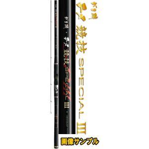 がまかつ がま磯 チヌ競技スペシャルIII(3) 0−53 メーカー希望小売価格の18%OFF|f-mizutani