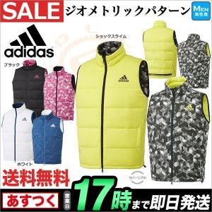adidas アディダス ゴルフウェア CCI23 JP CP モルカルリバーシブルベスト(メンズ)|f-netgolf