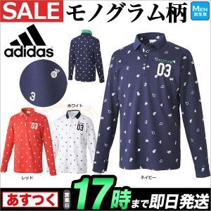 adidas アディダス ゴルフウェア  CCI52 JP SP モノグラム L/S ポロシャツ(メンズ)|f-netgolf