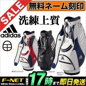 アディダス ゴルフ AWS17 キャディバッグ3|f-netgolf