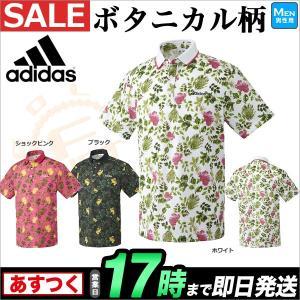 アディダス ゴルフウェア CCG23 JP SP デジタルボタニカル S/S ポロシャツ(メンズ)|f-netgolf