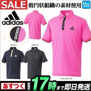 アディダス ゴルフウェア CCG24 JP CP オーバルジャガード S/S ポロシャツ(メンズ)|f-netgolf