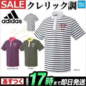 アディダス ゴルフウェア  CCG54SP クレリックボーダー S/S ポロシャツ|f-netgolf