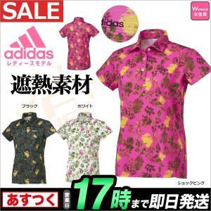 アディダス ゴルフウェア  CCG91SP ボタニカルプリント S/S ポロシャツ (レディース)|f-netgolf