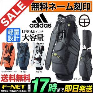 アディダス ゴルフ AWT84 モールディング ライトウェイト キャディバッグ|f-netgolf
