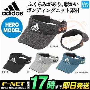 8301fedb1af68 adidas メンズ 男性用 ゴルフウェア暖かいボンディングニット素材のツアーデザインサンバイザー
