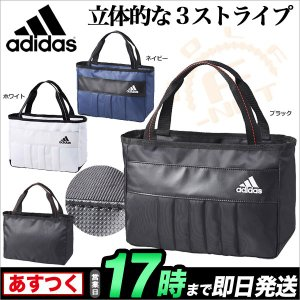 adidas アディダス ゴルフ  AWR97 ラウンドトートバッグ 4|f-netgolf